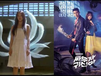 gumiho vs fight ghost