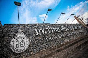 Prince of Songkla University Hat Yai banyak ditanyakan dalam tanya jawab beasiswa