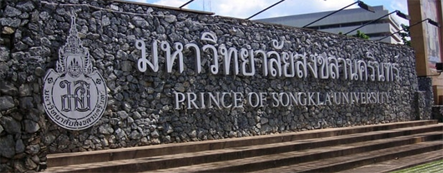 Prince of Songkla University Hat Yai Campus Thailand