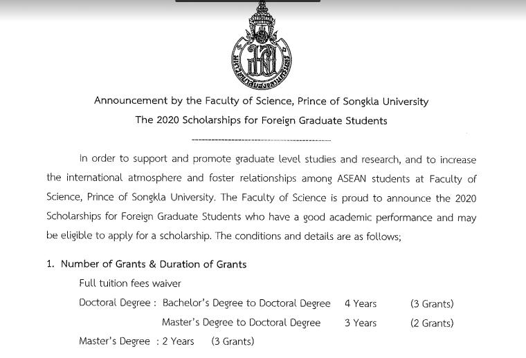 beasiswa thailand 2020 program master dan phd khusus faculty of science alias MIPA