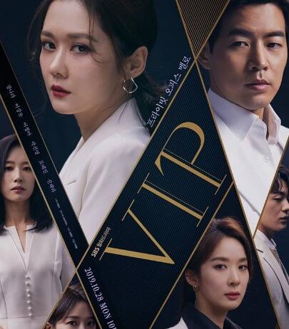 VIP merupakan salah satu drama korea romantis terbaik yang ramai dibincangkan pada tahun 2019